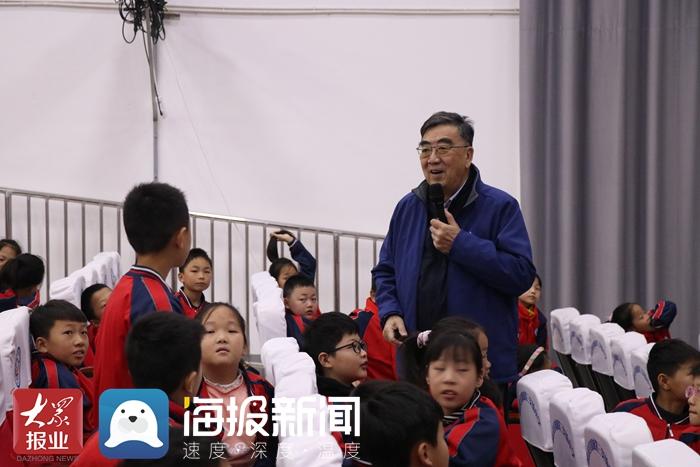 成武县郜城第三实验小学举办科学大讲堂活动