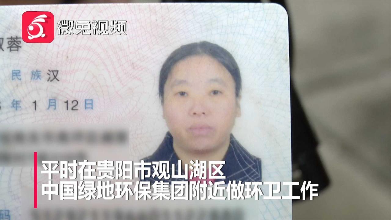 妻子走失已十天,丈夫焦急万分:林淑蓉,你在哪?