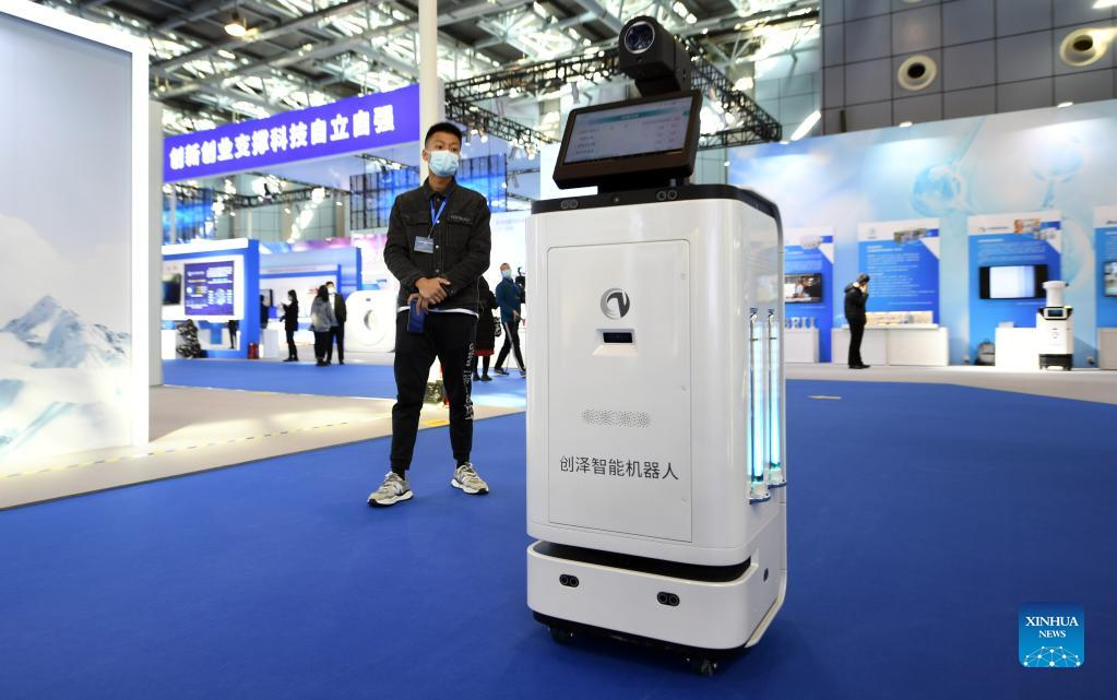 China holds mass entrepreneurship and innovation week