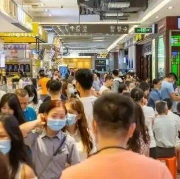 最新!广东人均可支配月收入近4000元