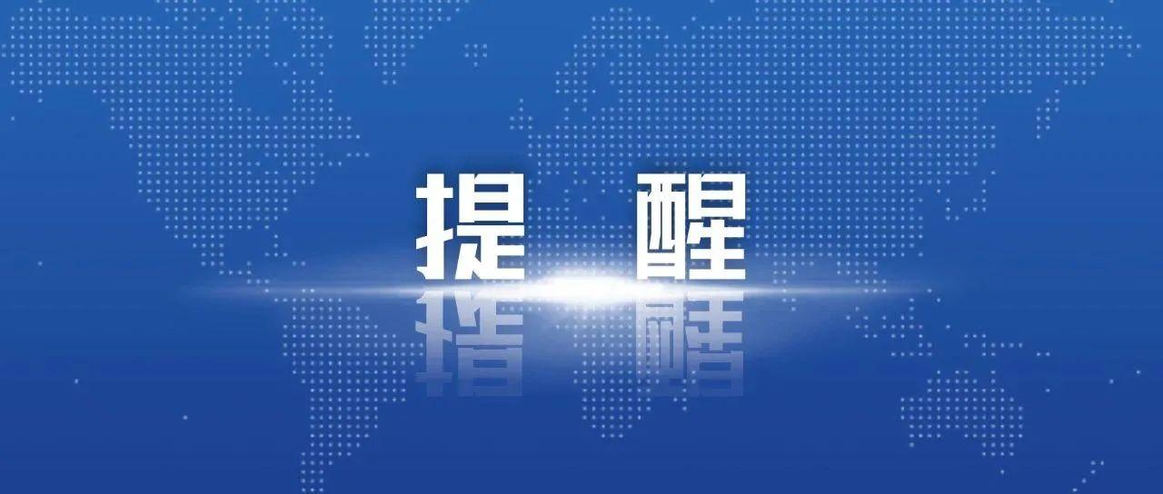 哈市疾控中心发布提醒:警惕冬季四类传染性疾病