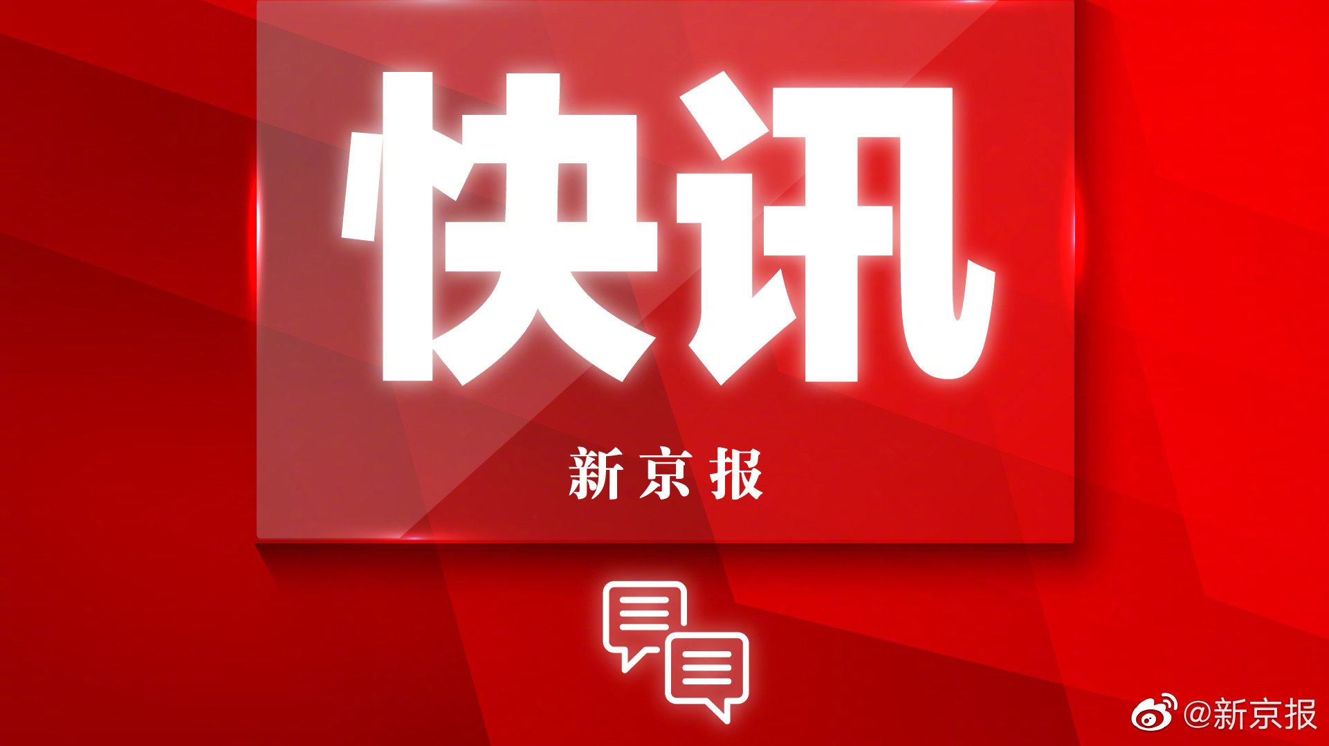 广州已终止李云迪城市形象代言人资格