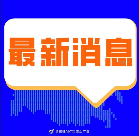 李云迪广州城市形象代言人资格被终止