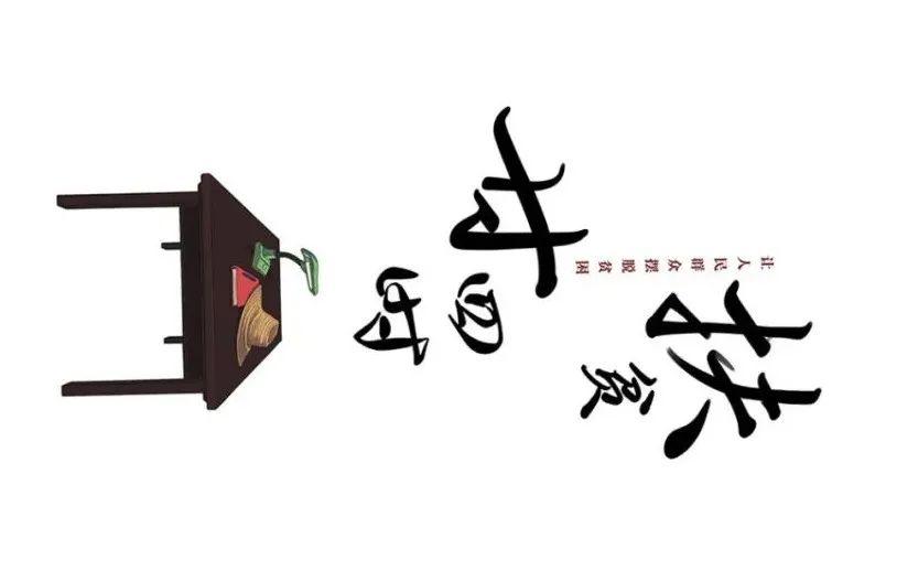 http://www.hunanpp.com/shishangchaoliu/301358.html