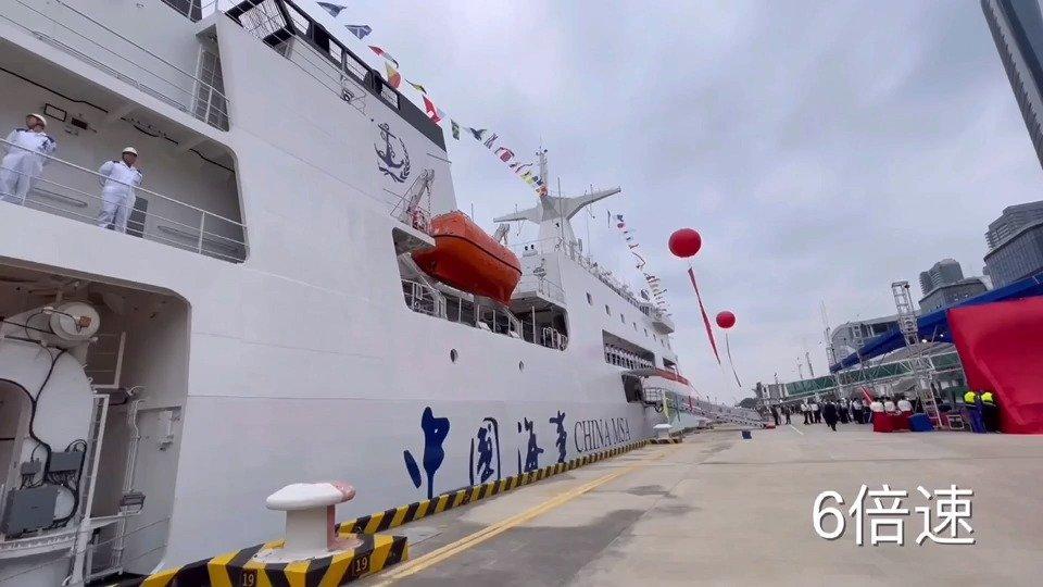 """我国首艘万吨级海事巡逻船""""海巡09""""入编"""