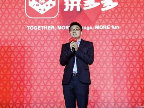 无偿捐出1000亿,放弃中国首富之位,41岁黄峥激流勇退成就传奇