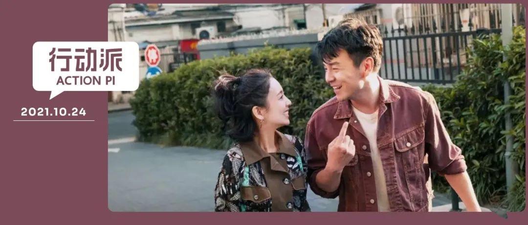 """拒绝马伊琍,撩倒佟丽娅,这个娱乐圈最可爱""""渣男"""",最近又红出圈了!"""