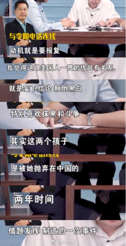 李阳家暴门后首发声:将起诉前妻 新东方将停止义务教育学科类培训