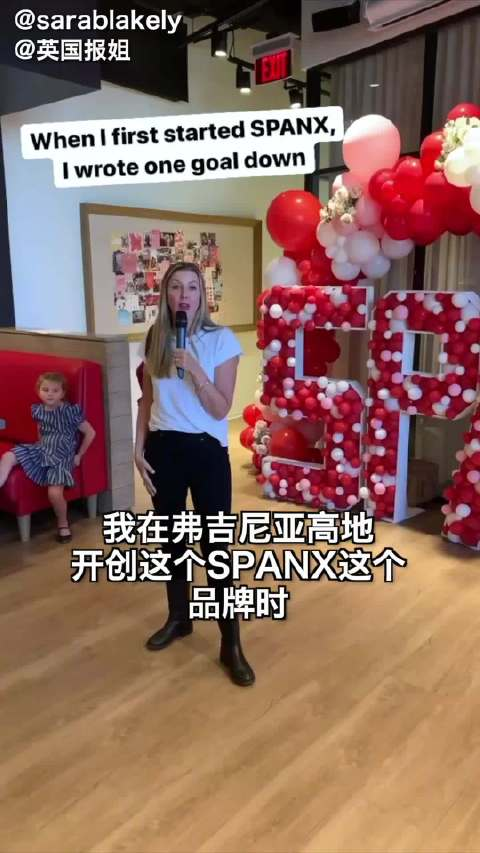 近日,女性服装品牌SPANX被黑石以12亿美元的估值收购……