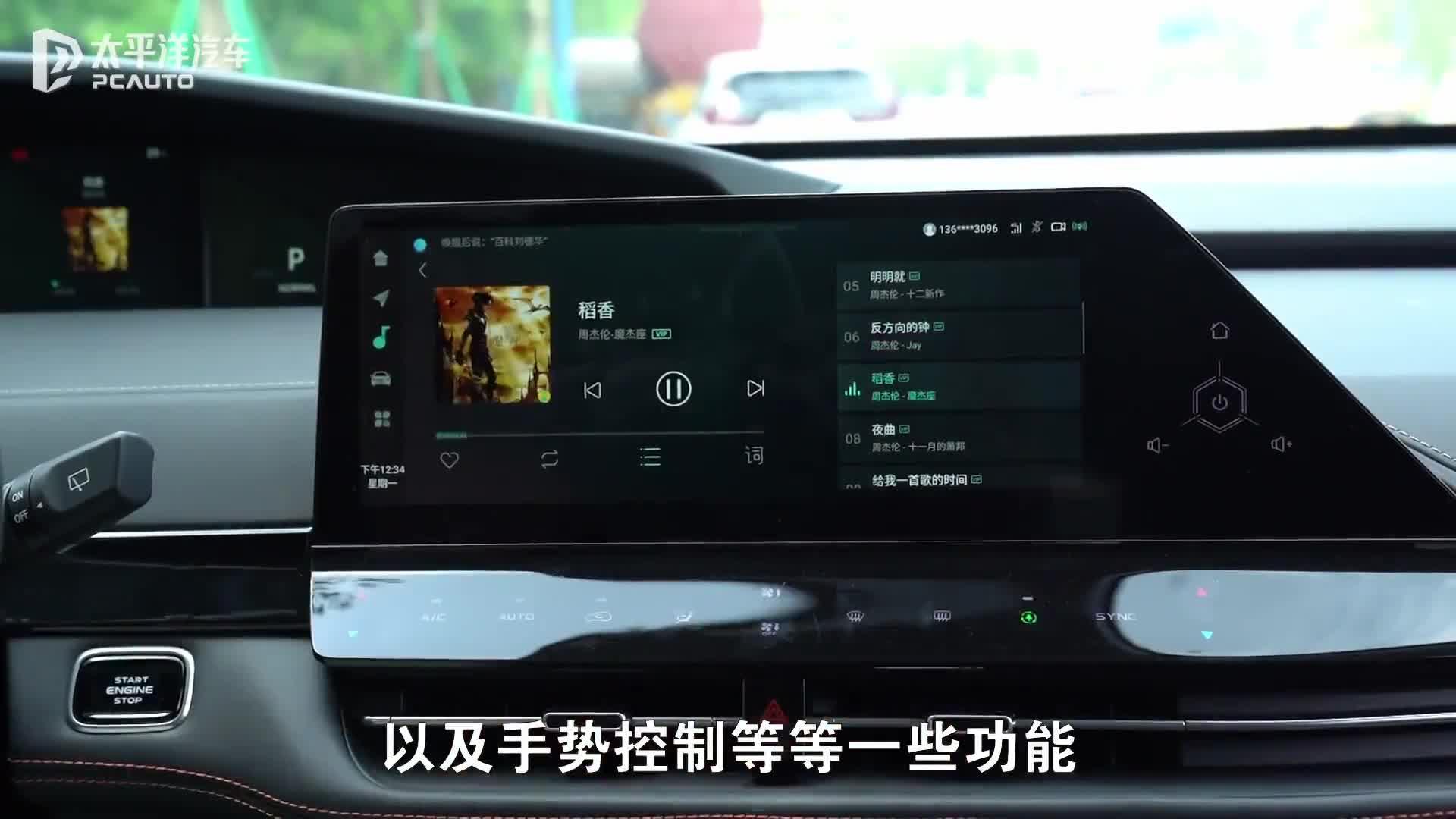 视频:中日家用车实力对决 长安UNI-K对比本田CR-V
