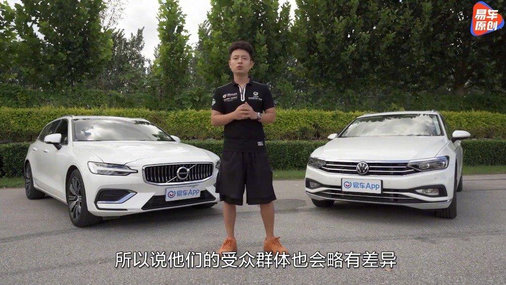 视频:30万级别旅行车如何抉择?大众蔚揽对比沃尔沃V60