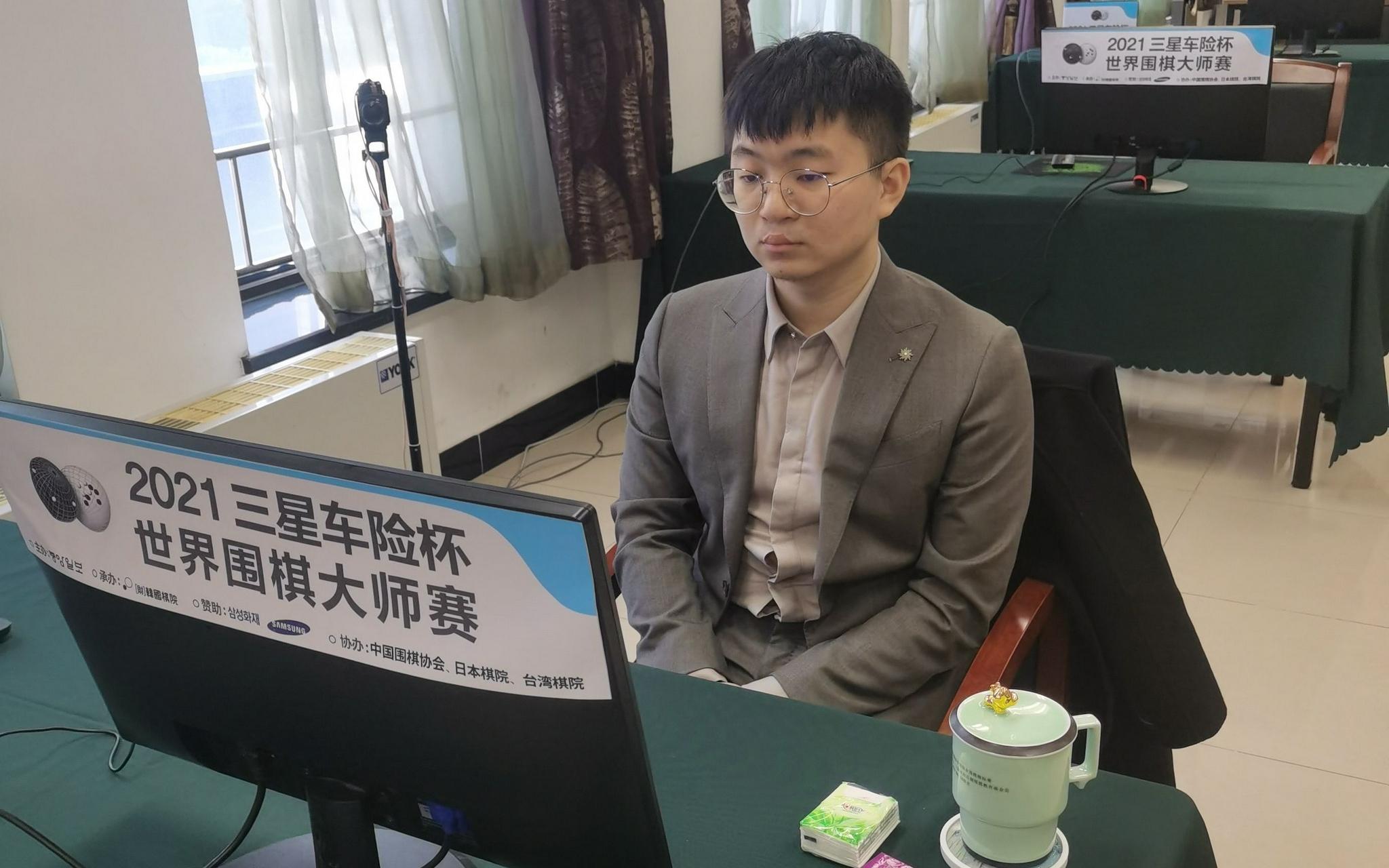 杨鼎新的对局被迫推迟。图/中国围棋协会