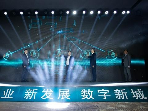 第十届中国创新创业大赛专业赛决赛在雄安新区举办