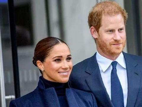梅根曾尽力适应王室生活 结果不如意 最终和哈里搬去美国