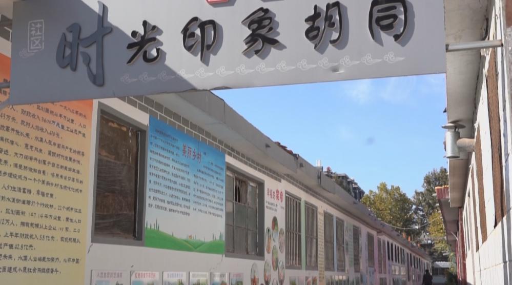 """在青岛市莱西市水集街道,有这样一处""""文化胡同"""",置身其中……"""