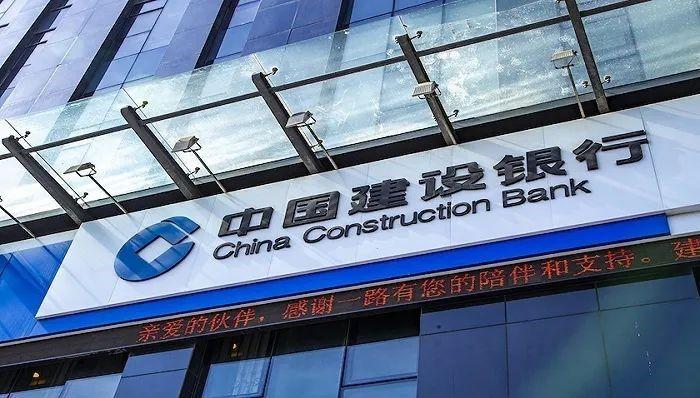 """收受""""雅贿""""的银行行长被开除党籍!"""