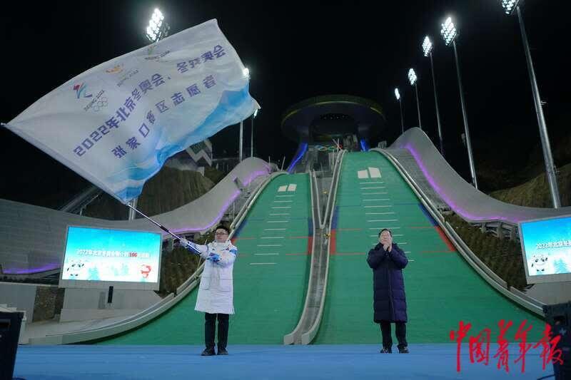 """北京2022年冬奥会进入百天倒计时 在""""雪如意""""前赴一场冰雪之约"""