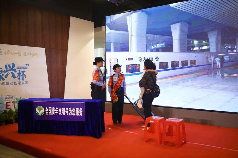 海南举办青年服务技能竞赛英语决赛