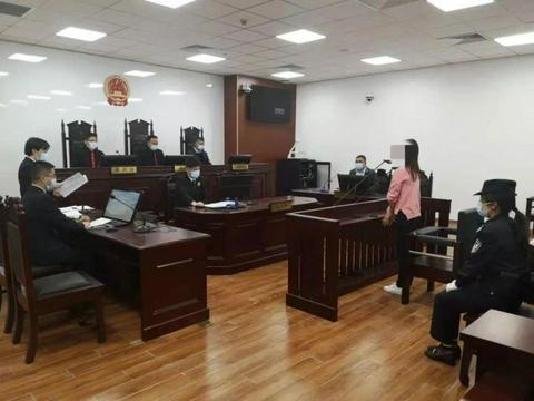 境外感染新冠偷改核酸报告回国,上海一女子被判刑