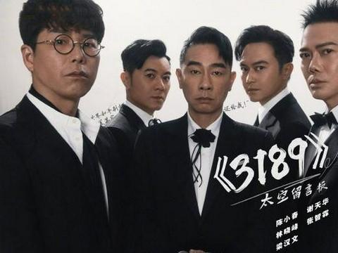 芒果TV综艺片单:《披哥2》《浪姐3》在列,谢娜或回归两个节目