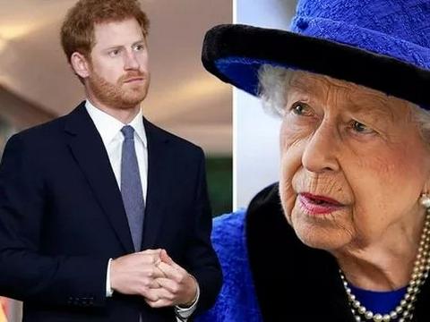 女王身体不适 粉丝敦促哈里尽快回国陪伴她 否则会后悔