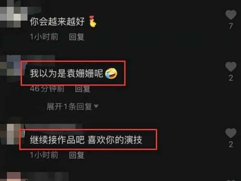 曹云金前妻唐菀晒动态,画吸血鬼装热舞,有网友把她认成了袁姗姗