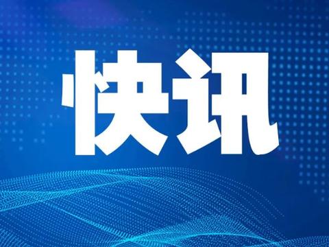 陕西检察机关依法对赵永军涉嫌受贿案提起公诉