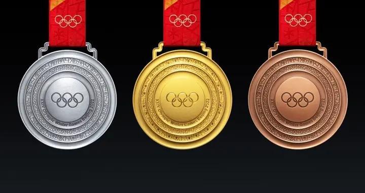 """倒计时百天!北京冬奥会奖牌正式公布 设计灵感与""""金镶玉""""呼应"""