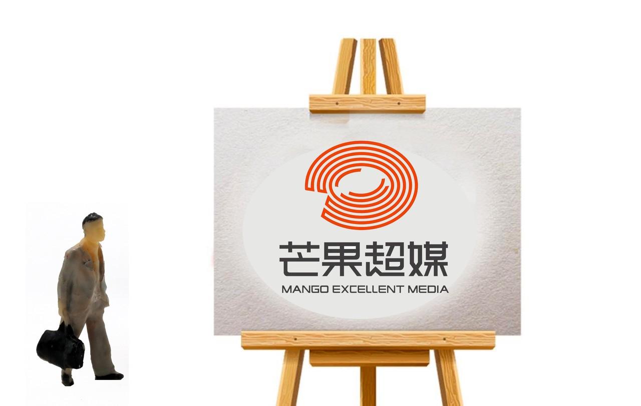 芒果超媒前三季净利润19.8亿元,同比增长22.84%