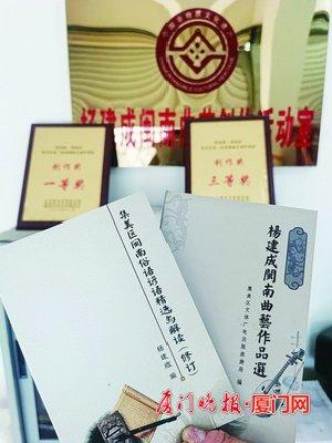 集美首批非遗答嘴鼓传承人杨建成创作许多作品,有的还在省市比赛中获奖