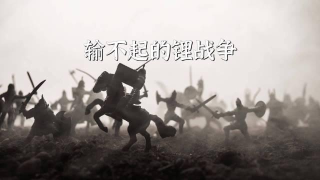 电动车时代,中国企业没有理由输!