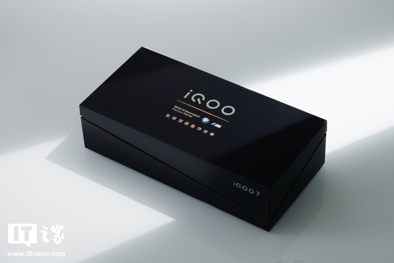 【IT之家开箱】iQOO 7 传奇版图赏