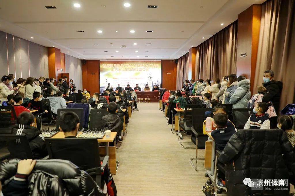 沾化区首届国际象棋、国际跳棋晋级赛成功举办