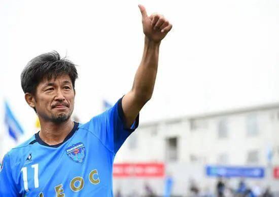 53岁三浦知良与J联赛球队续约