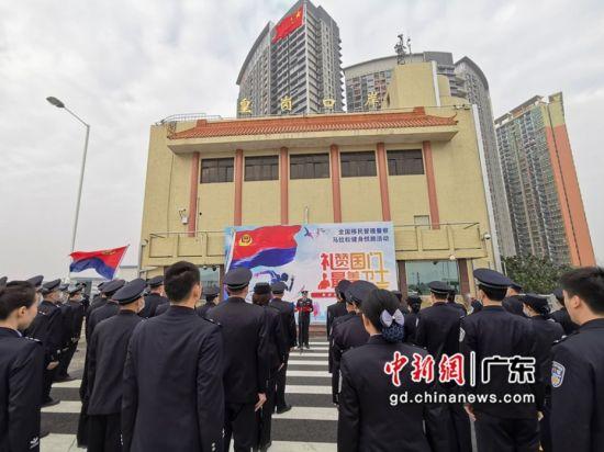 """深圳皇岗边检站庆祝首个""""中国人民警察节"""""""