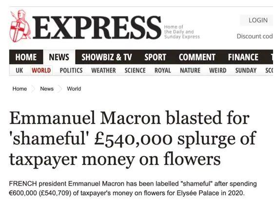 马克龙买花被骂,还有他老婆。图片