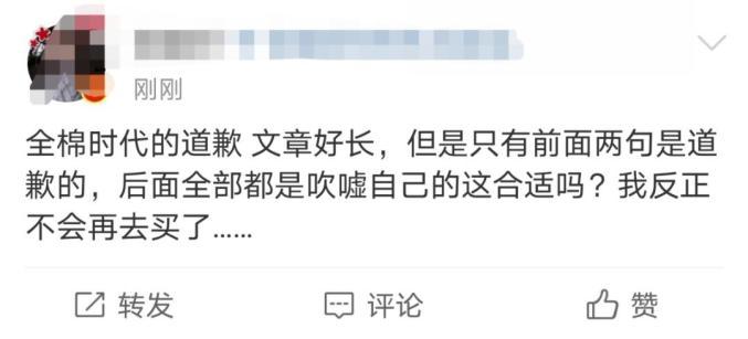 卸妆变丑吓跑尾随男子广告引质疑,公司道歉变自夸激怒网友