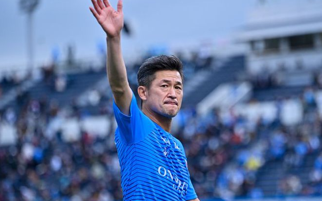 53岁三浦知良宣布与球队再续约一年,与他同时代的高洪波已是中国足协副主席