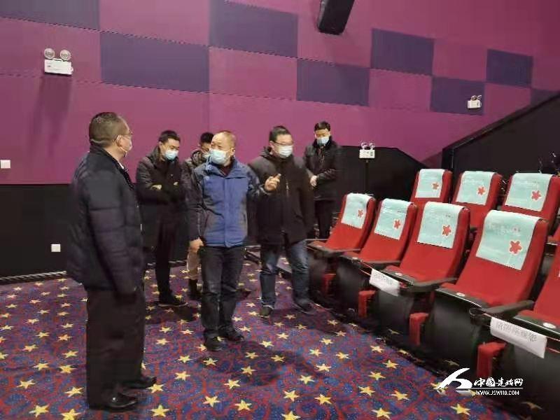 恩施州委宣传部来建始开展电影院疫情防控专项检查