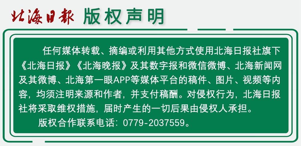 合浦县举行农村股份经济合作社股权证书颁发仪式  九名村民代表领取证书