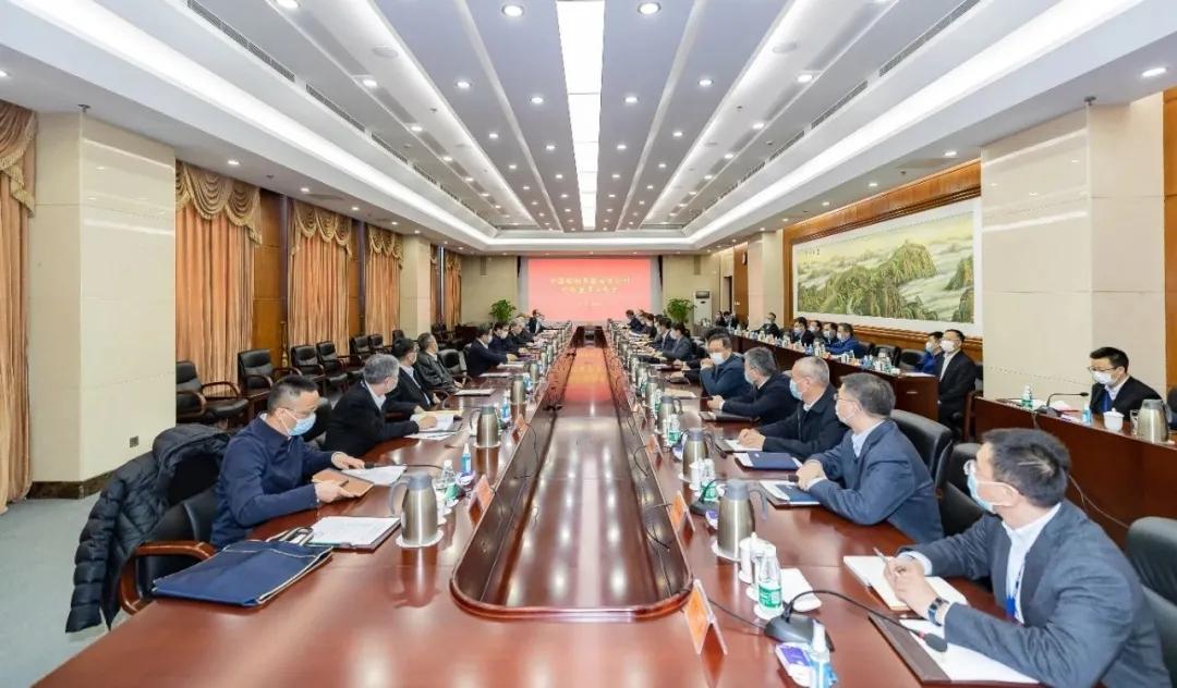 国务院国资委宣布聘任中国船舶集团外部董事
