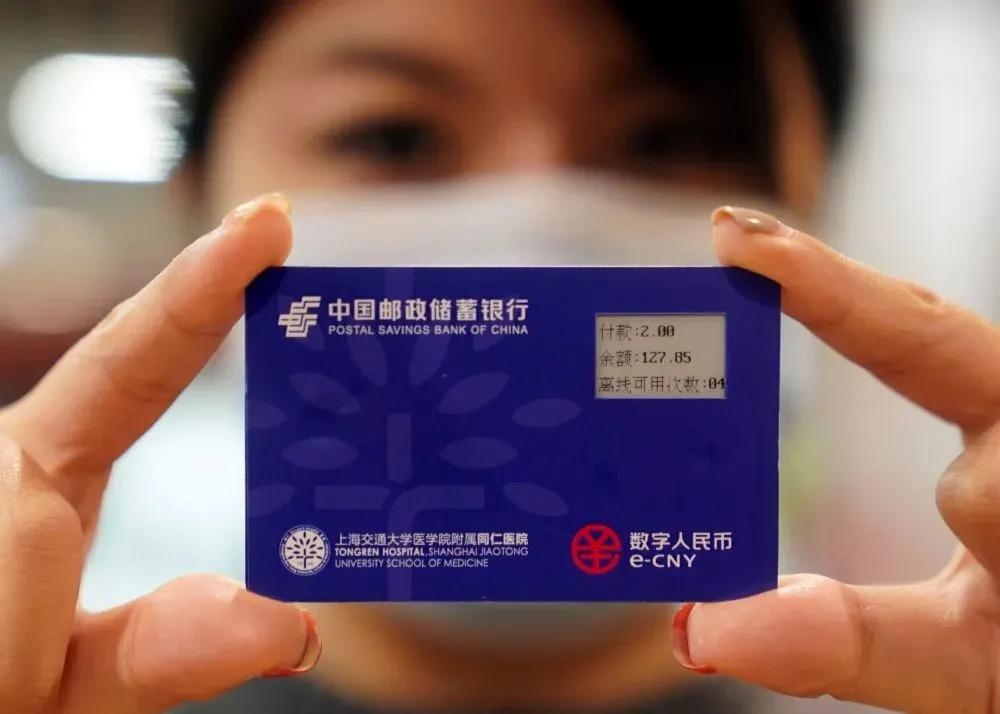 数字人民币现身上海陆家嘴 支付宝低调内测扫码和刷脸支付