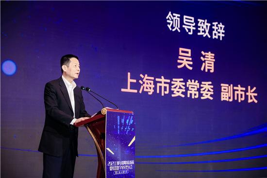 2021工业互联网创新发展促经济数字化转型大会在沪召开精彩视频排行榜