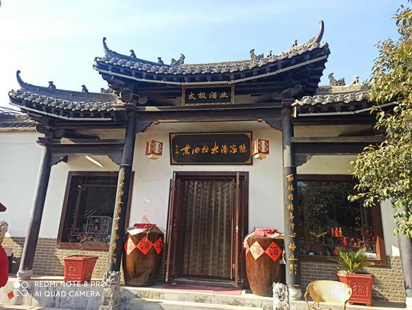 """寻找陈家沟的故事②丨四省市联合申遗,为何河南当上""""带头大哥"""""""