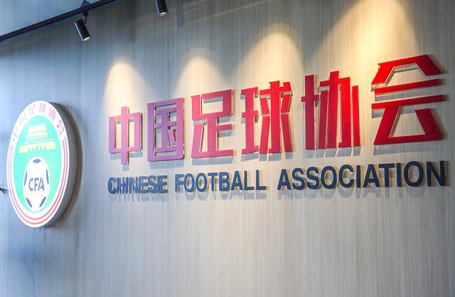 中超公司董铮:新赛季中超分3阶段打满30轮 首阶段采取赛会制