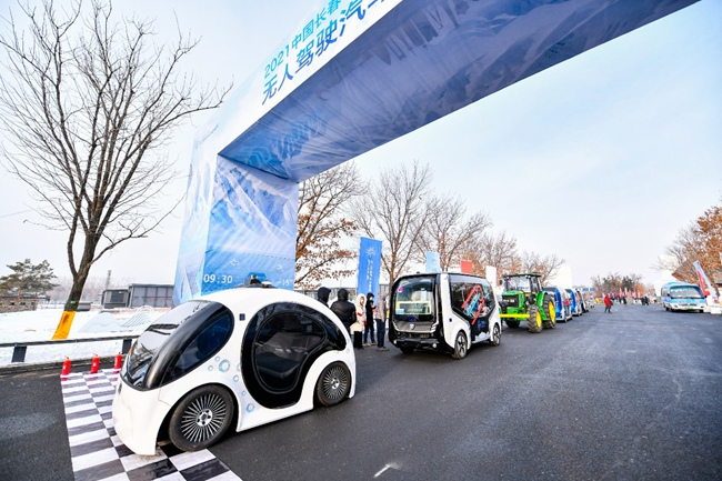2021中国长春(国际)无人驾驶汽车挑战赛开赛 小巴环潭表演赛精彩如期上演