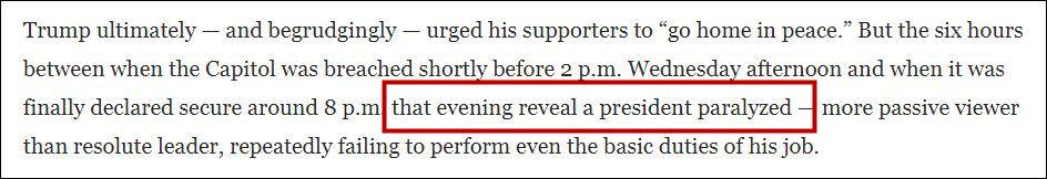 美媒:面对骚乱中多人求助 特朗普却忙着看直播