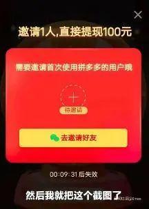 补偿30元代金券 网友:黑客帝国?