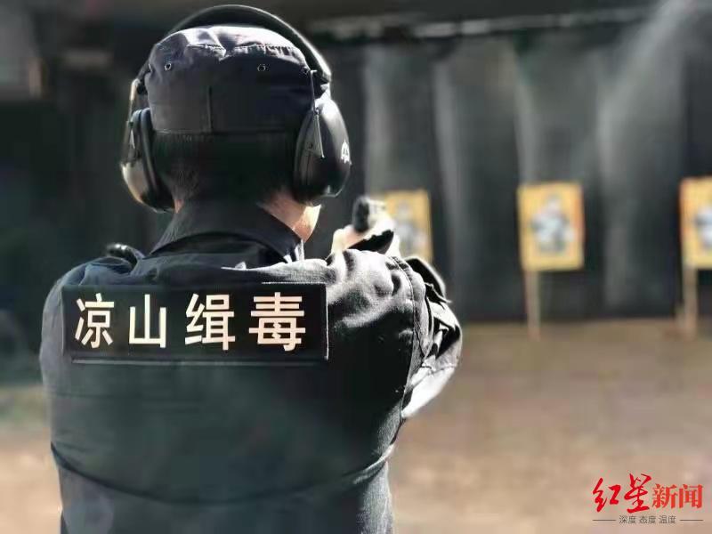 """禁毒战线""""刀锋战士""""!凉山缉毒警察被授予""""全国公安系统二级英模""""称号"""