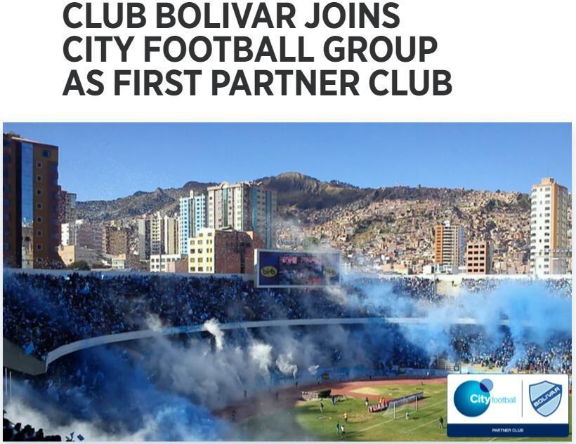官方:玻利维亚豪门玻利瓦尔加入城市集团